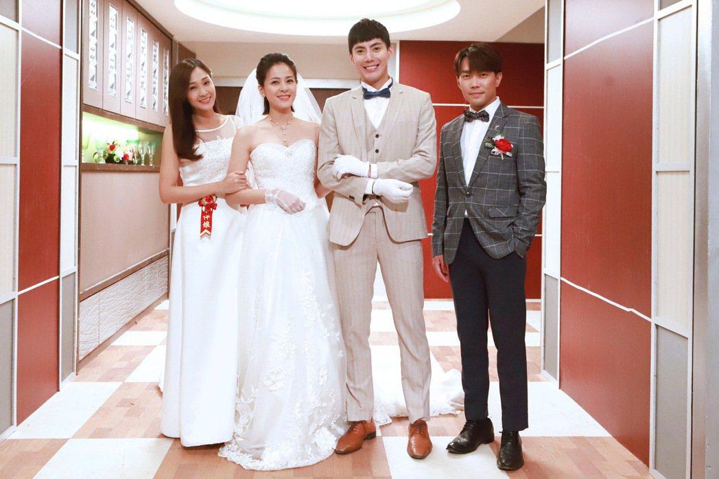 邱子芯(左起)、蘇晏霈、王凱、許仁杰在「多情城市」中演出婚禮戲。圖/民視提供