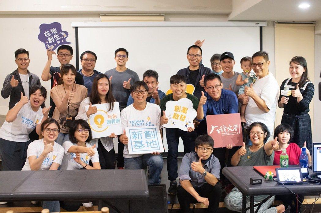 南臺灣創業者熱情參與「青創 Giver Bar」創業分享會。 業者/提供