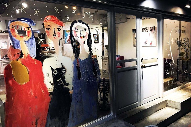 「小輓與夜晚:阿尼默個展」在舊香居藝空間舉辦,展期為2020年7月11日至8月2日。 圖/作者提供
