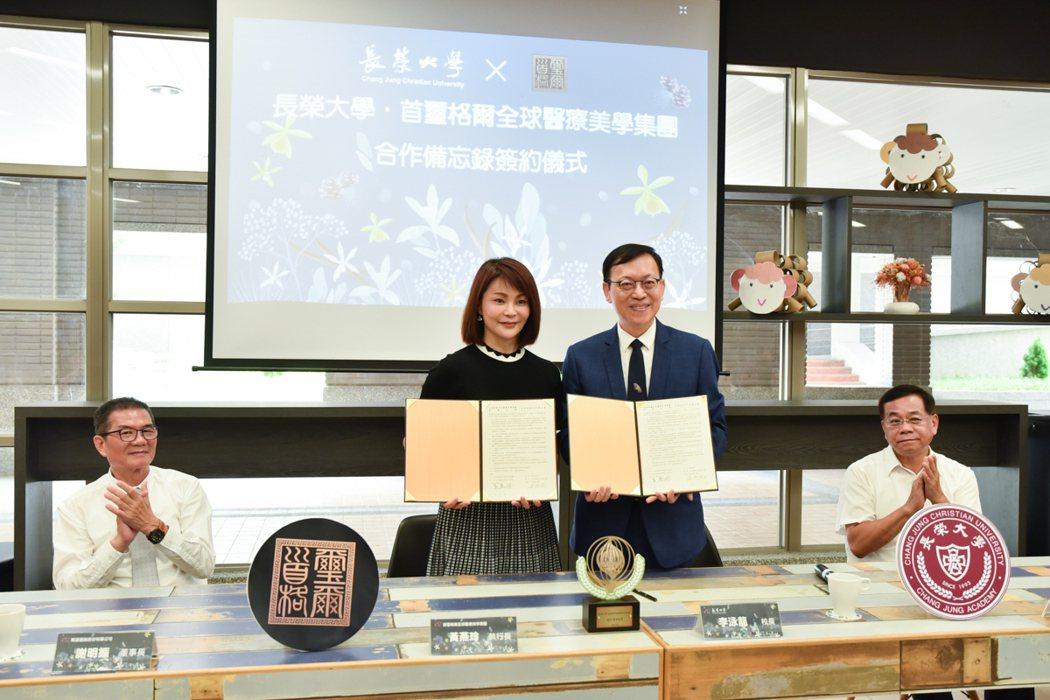 雙方簽署MOU,將規劃進行一系列的合作。 黃啟銘/攝影。