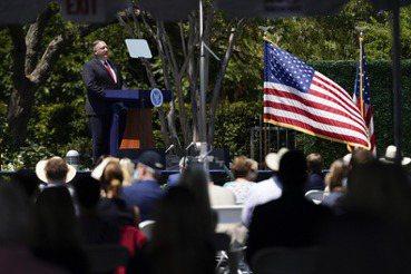 美中冷戰「新鐵幕演說」:中共若不改變,世界不會安全
