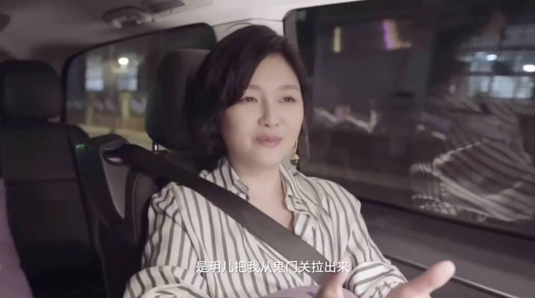 圖/擷自成為媽媽後微博