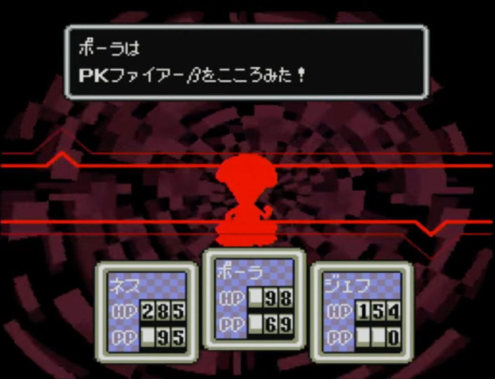 RPG遊戲中常見的魔法,在地球冒險中被稱之為PSI,也就是念力或是超能力,主角一...