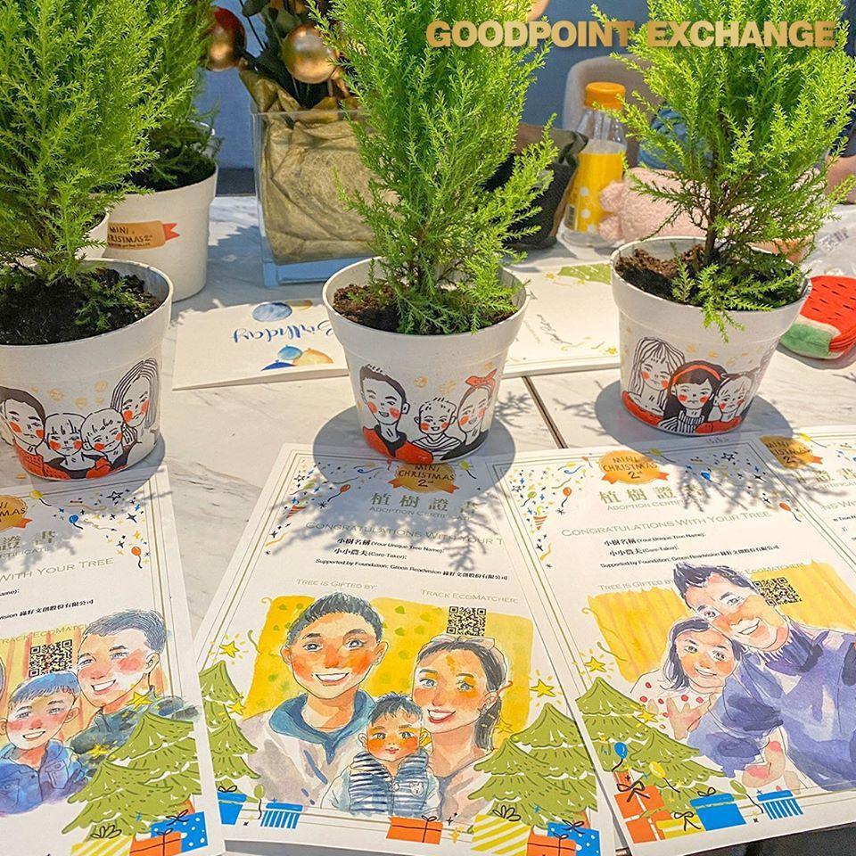 好事交易所為地球種樹的概念,透過耶誕節與友人的聚會,送出小樹苗先踏出了一小步。圖...