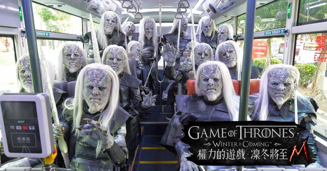 《權力的遊戲:凜冬將至M》異鬼大軍攻佔台北鬧區。