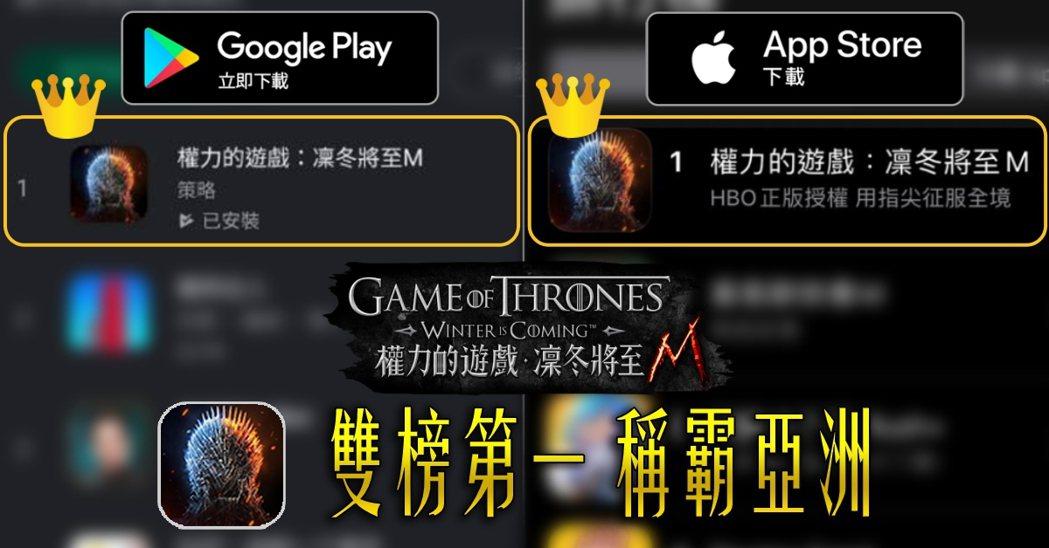 《權力的遊戲:凜冬將至M》強勢霸佔雙平台下載排行榜第一名。