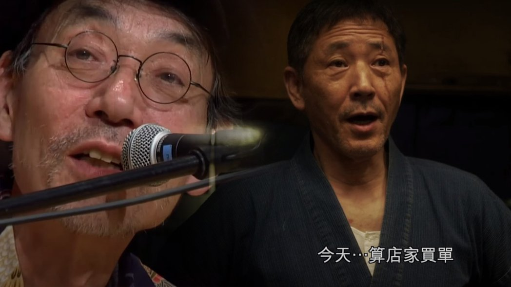 唱紅日劇「深夜食堂」片頭曲的男星鈴木常吉傳出因病過世。圖/擷自YouTube