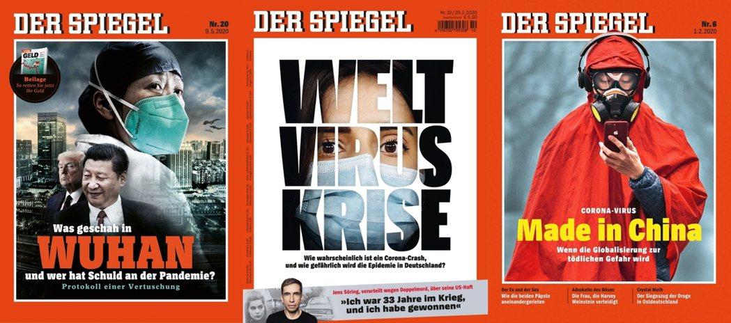 德國《明鏡》在疫情期間的封面,以追蹤武漢疫情爆發、全球病毒大流行以及病毒「中國製...