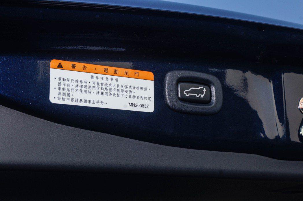 相當便利的電動尾門。 記者趙駿宏/攝影