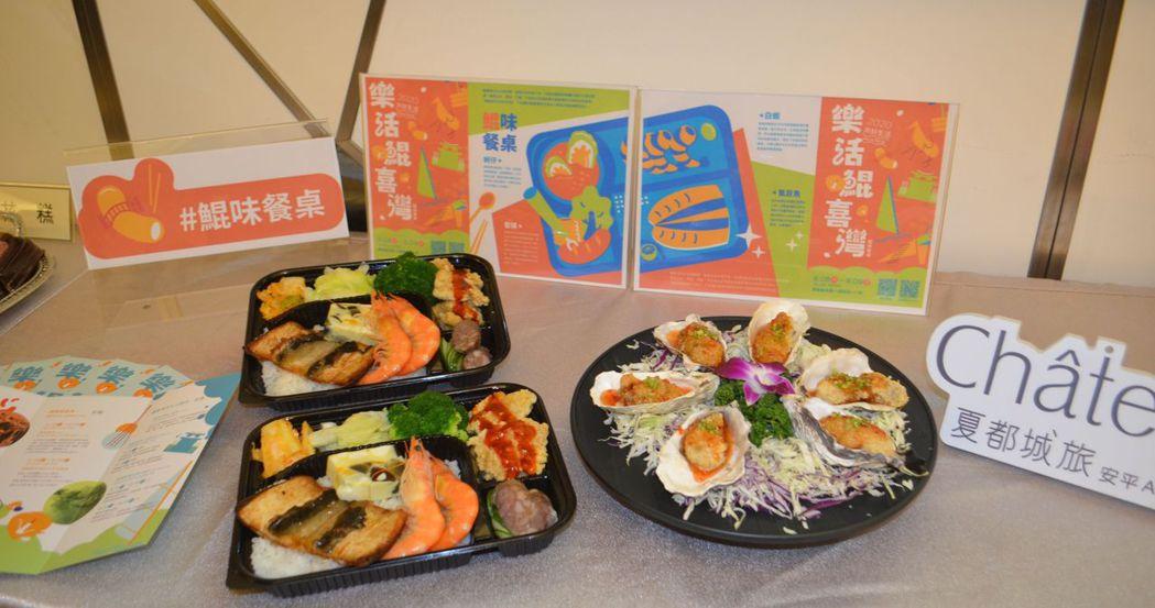 夏都城旅將鯤喜灣風味餐桌餐轉為個人餐盒。  陳慧明 攝影