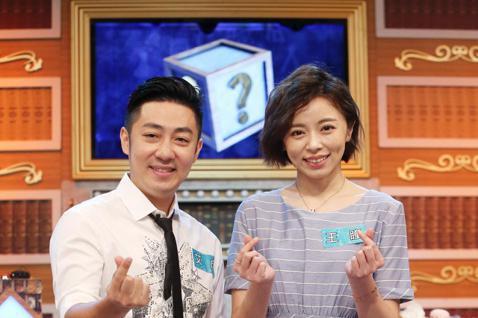 艾成和王瞳今天同台錄東森全民星攻略。