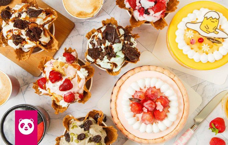 COLD STONE於foodpanda上架多款造型精美的冰淇淋蛋糕,以及雙人與...