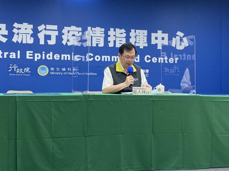 新冠肺炎又有新境外移入個案。中央流行疫情指揮中心發言人莊人祥說明最新疫情。...