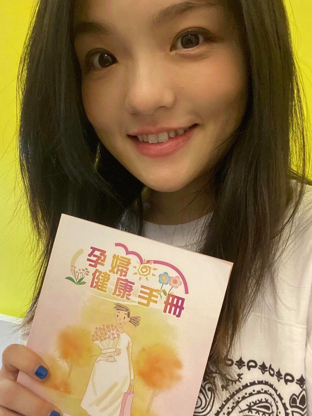 徐佳瑩宣布喜訊。圖/摘自臉書
