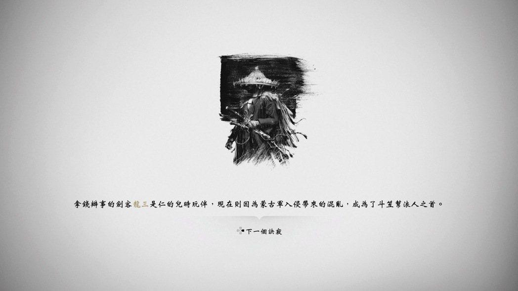 有關於龍三的劇情經典、老梗,但經過紮實的背景鋪陳,張力實在沒話說