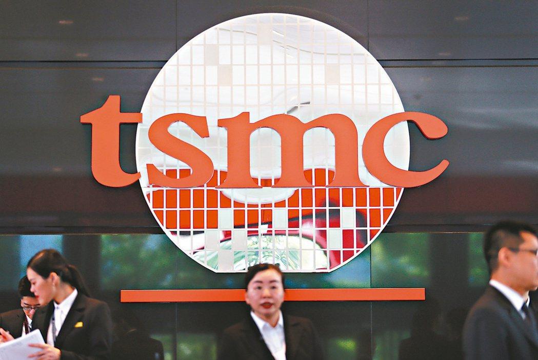 半導體龍頭台積電(TSMC)計畫2050年達成100%再生能源的目標。 圖/聯合...