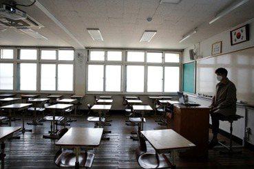 何撒娜/韓國男子學校裡的性平教育:讀《我是男生,也是女性主義者》