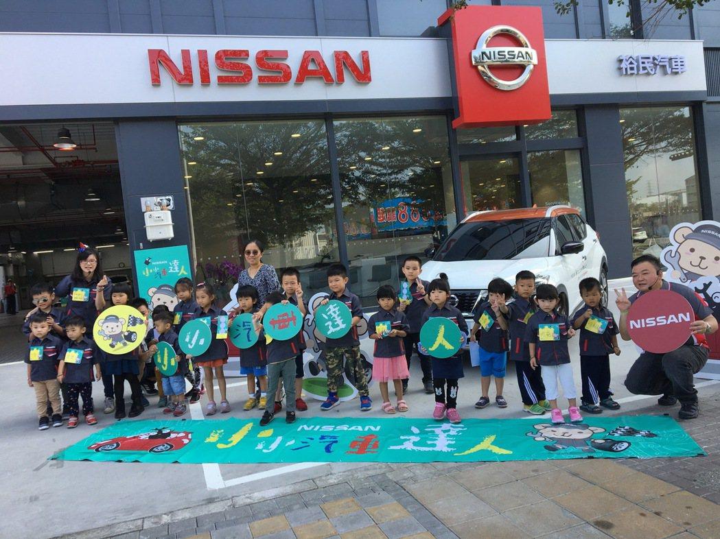 「NISSAN 2020 小小汽車達人」服務廠工作體驗營,透過認識服務廠工作環境...