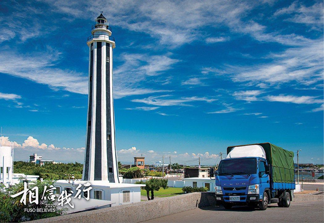 全台最年輕的芳苑燈塔,穿著一身時尚的黑白直條紋,靜靜矗立於王功漁港旁。 圖/FU...