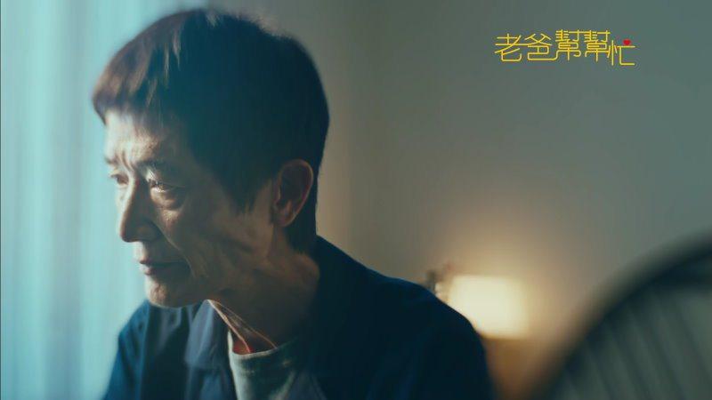 聽力達人陳博正再度攜手科林助聽器,於父親節前夕拍攝《老爸幫幫忙》。 科林助聽器/...