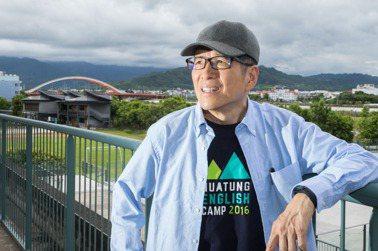 【優人物】人生第二座山 嚴長壽 以公益平台為台灣築底