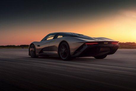 買對車也能大賺一筆!McLaren Speedtail開價1.4億