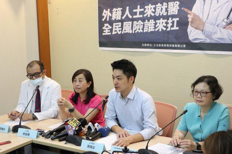 圖/蔣萬安國會辦公室提供
