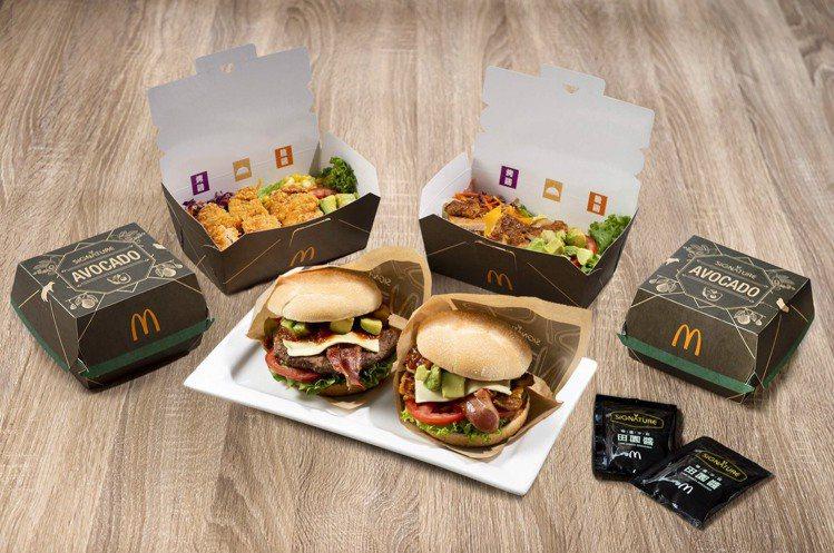 麥當勞「Signature極選系列」的4款酪梨商品,將於7月29日起限時回歸。圖...