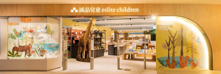 獨立專區的兒童館。圖/誠品提供