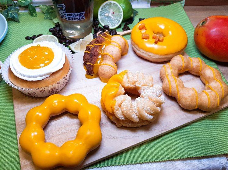 Mister Donut推出6款芒果季新品。記者陳睿中/攝影