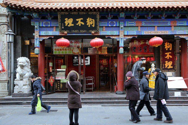 已有162年歷史的天津「狗不理」包子,在5月11日宣布終止在新三板掛牌,上市僅短短不到5年。中新社