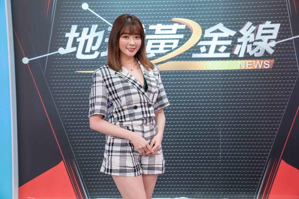 成語蕎日前上TVBS「地球黃金線」。圖/TVBS提供