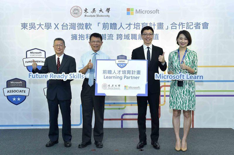 東吳大學身為台灣微軟「前瞻人才培育計畫」首間校園夥伴,結合微軟提供的免費線上教育平台 Microsoft Learn、國際證照、教材與師資培訓,一同協助學子培養就業即戰力。微軟/提供