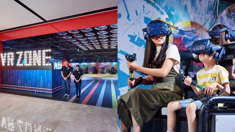 全台首家「VR ZONE NEW TAIPEI」位於宏匯廣場9樓。