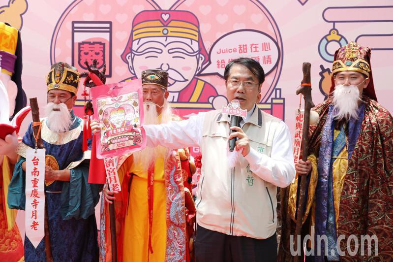 台南市文化局今天推出「月老知我心QQ軟糖」,市長黃偉哲與7大月老一起加持。圖/市府提供