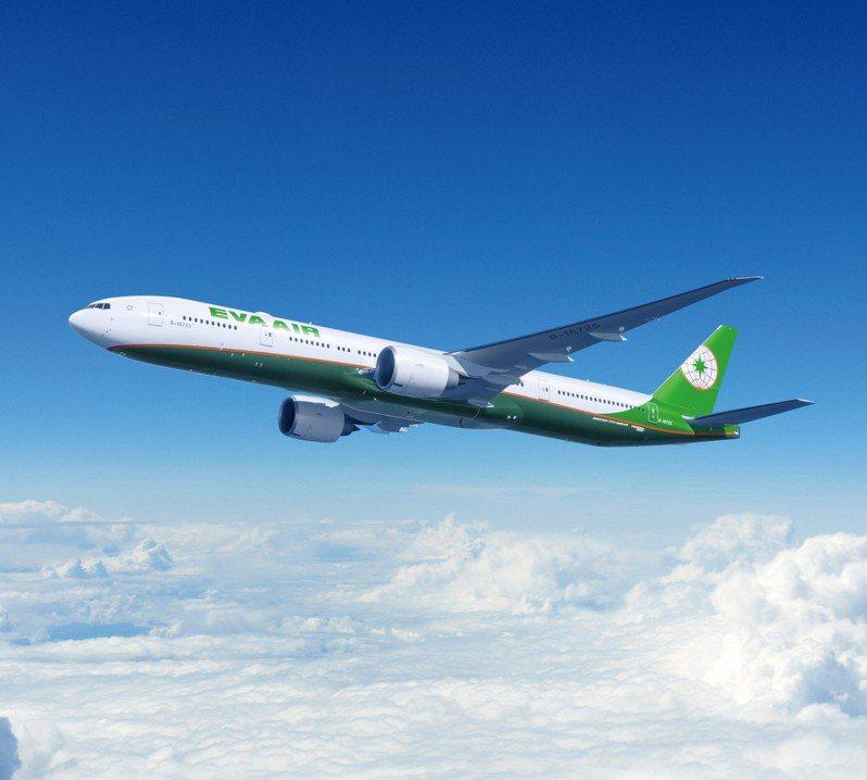 長榮航空四度獲TripAdvisor Travelers' Choice Awards評選入圍全球十大最佳航空公司等五大獎項肯定。圖/長榮航空提供