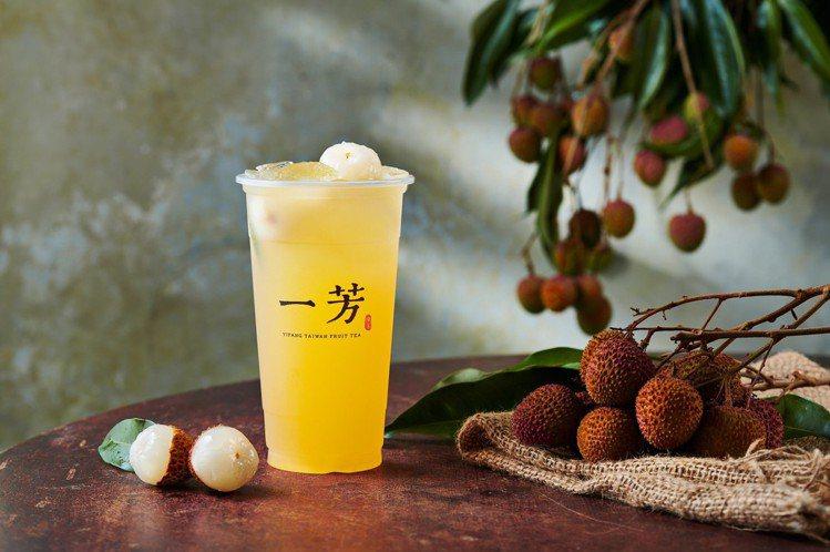 一芳黑葉荔枝水果茶,7月31日開賣。圖/一芳提供