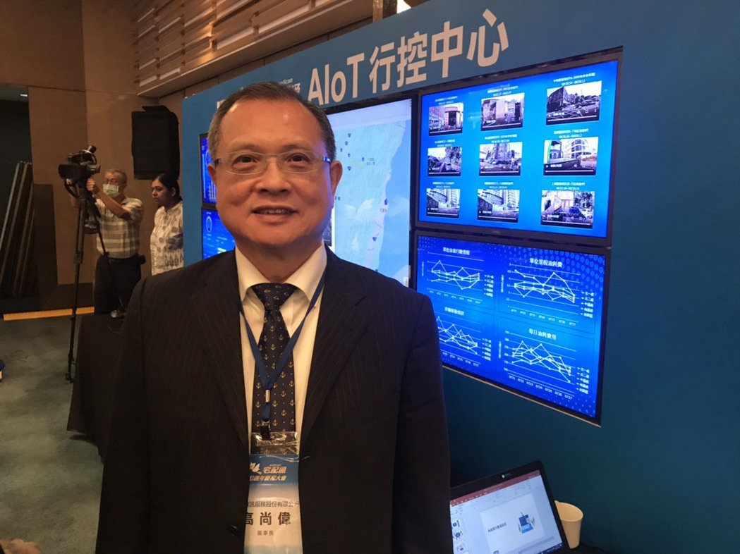東捷資訊今天發表AIoT行控中心系統,董事長高尚偉親自出席活動。記者蔡銘仁/攝影