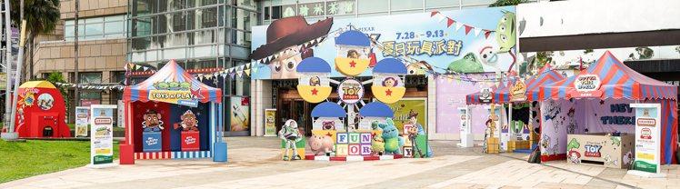 「玩具總動員」夏日玩具派對主題店,7月28日起至9月13日在統一時代百貨高雄店一...