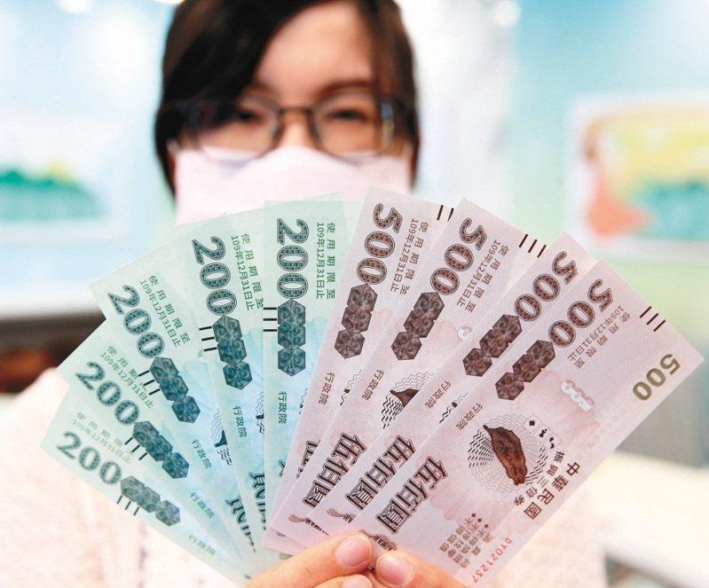 經濟部出面說明三倍券發行成本,在印製成本方面,三倍券每張約為3元,消費券是1.26元。兌付手續費方面,三倍券每張5元,消費券每張4元。圖/本報資料照片