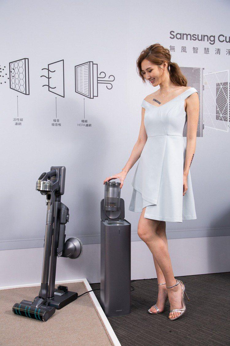 專為Samsung Jet無線變頻吸塵器設計的Clean Station旋風集塵...