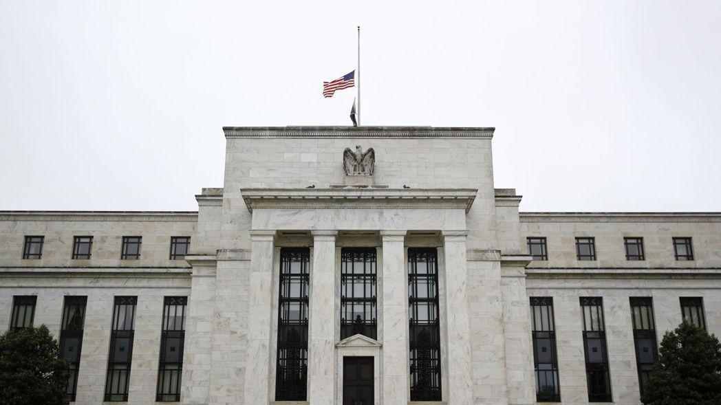 Fed將大多數緊急融資機制延長三個月至12月31日。 美聯社