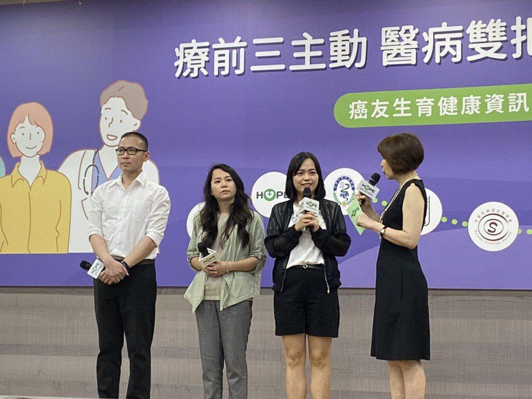 傳勇(左起)與佩佩、伶伶分享癌症治療及準備生育的歷程。記者簡浩正/攝影