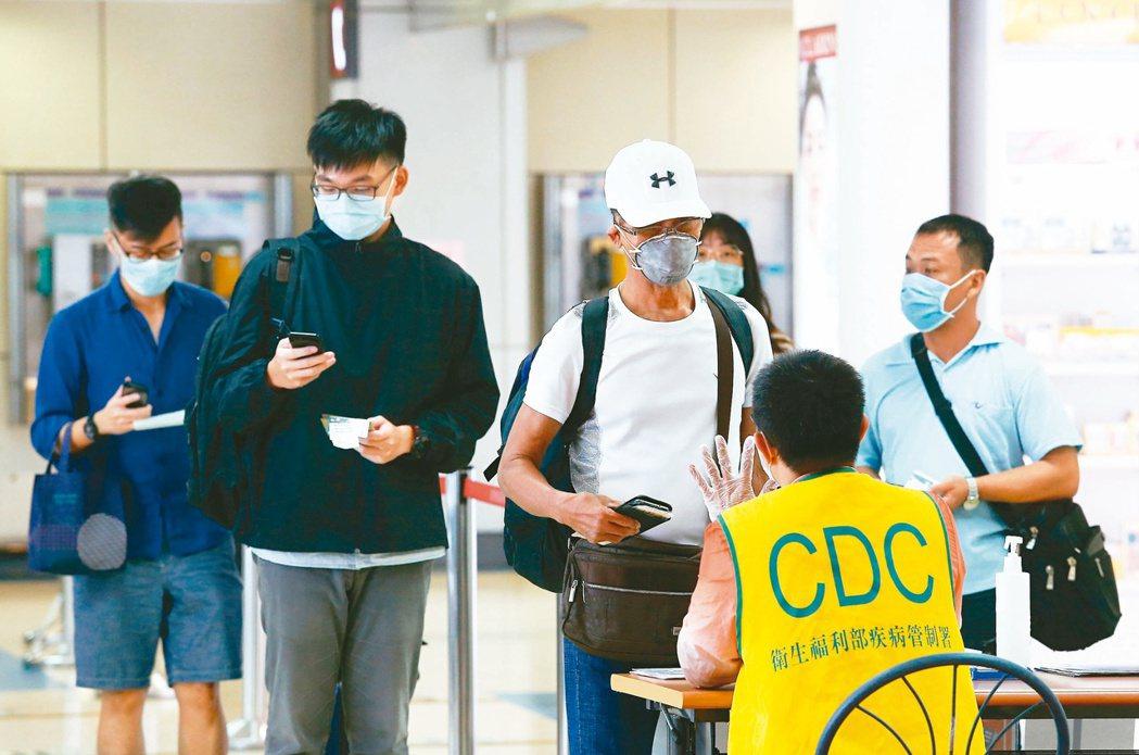 新冠肺炎疫情嚴峻,防疫專家建議對所有入境者全面普篩。圖/聯合報報系資料照片