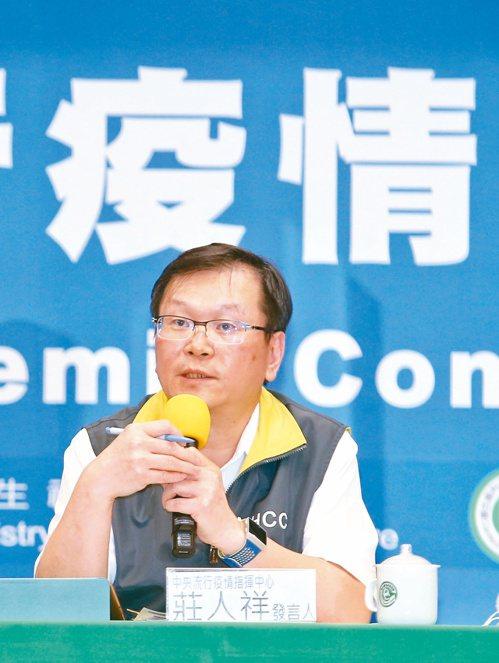 指揮中心發言人莊人祥表示,昨增5例境外移入,4人自菲、1人自港入境。記者曾原信/...