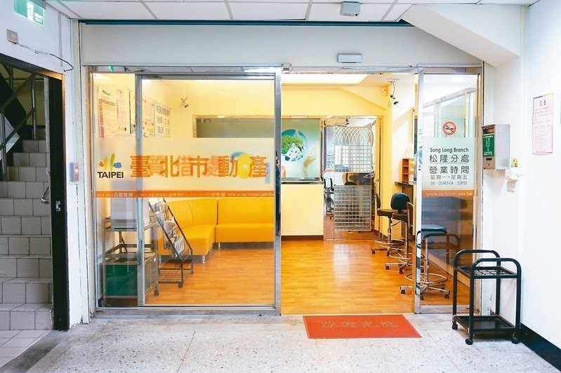 有「公營當舖」之稱的台北市動產質借處昨天表示,為照顧弱勢族群,從今年8月1日起,調降優惠月利率,從0.63%調降為0.45%。 圖/聯合報系資料照片