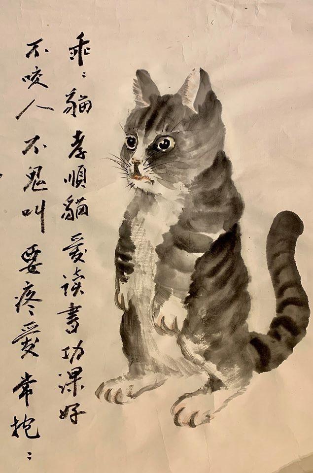 從孫子挨罵現場逃出後,劉墉隨筆畫下一幅《乖乖貓》,果然還是愛孫心切啊。 圖/取自...