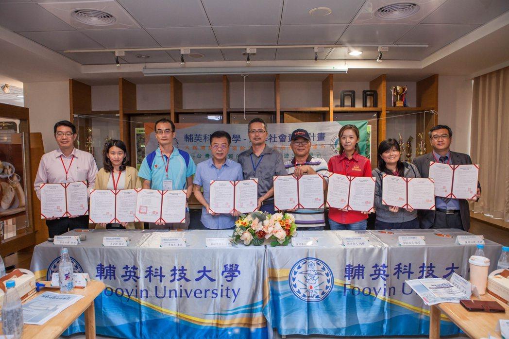 樂齡健康旅遊合作高峰會。輔英/提供。