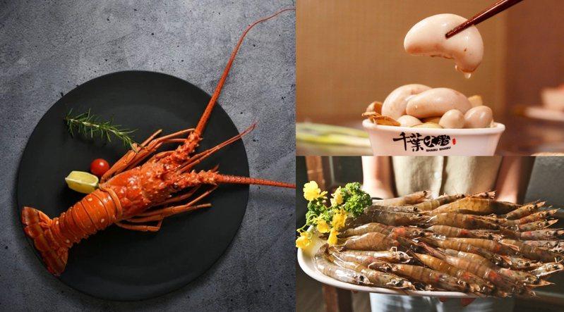 圖/王品集團提供、千葉餐飲提供、鼎盛十里提供