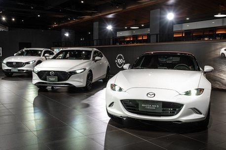多3-5萬入主特殊紀念車!Mazda 100週年Mazda 3、CX-30、MX-5登台發表